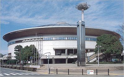 Nippon Gaishi Hall