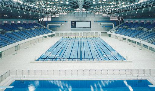 Nippon Gaishi Arena