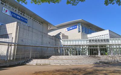 愛知県体育館(エリア:名古屋市)