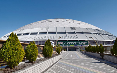 ナゴヤドーム(エリア:名古屋市)